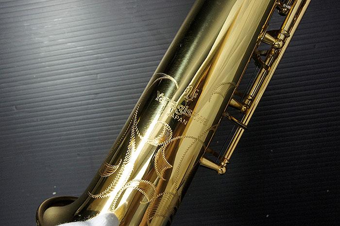 yanagisawa S901その1