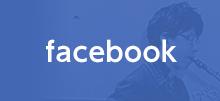 facebookはこちらをクリック