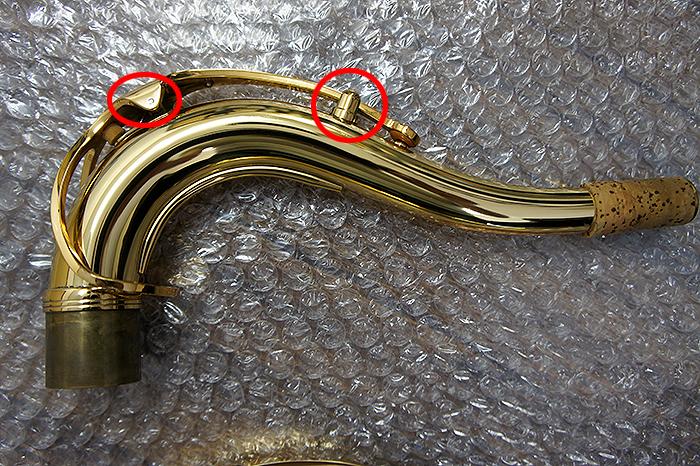 セルマー・リファレンス36・前期モデルのオクターブパーツ部