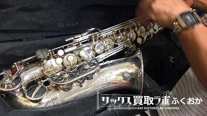 村越さんのクランポン・スーパーダイナクション・シルバープレート